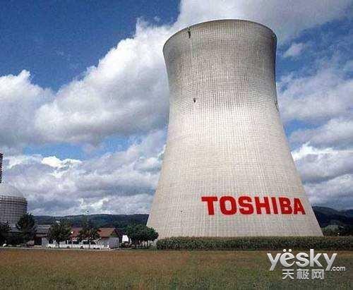 东芝准备出售核电业务西屋电气 同时宣布发行新股融资54亿美元