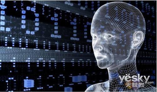 人工智能与设计(1):人工智能的发展和定义