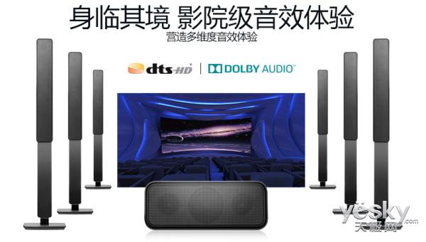 五位一体 海美迪Q5四代演绎4K HDR超清视界