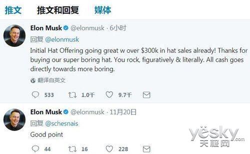 """世界上""""最无聊的帽子""""营收已经超过30万美元 钢铁侠太猛了"""