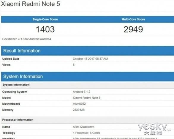 全面屏手机红米Note5现身跑分网站:发布在即?