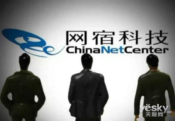 阿里云、微软纷纷下调CDN价格 行业降价浪潮何时休?