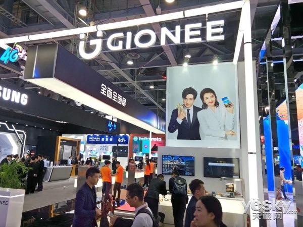 中国移动全球合作伙伴大会开幕 金立旗下多款产品亮相