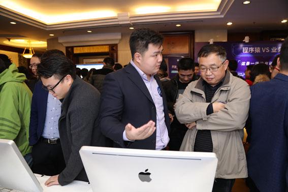 说明: C:\Users\ufo\Desktop\2017-11-14帆软北京用户大会目录\微信图片_20171124141711-待.jpg