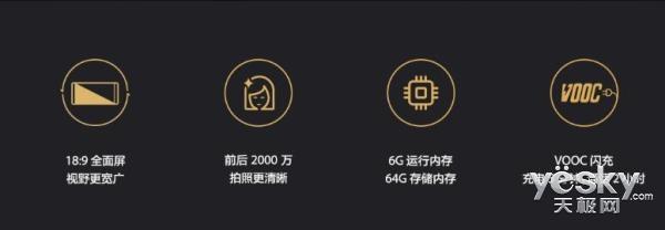 OPPO R11s Plus今日10:00开卖 4000mAh电池18小时超长续航 3699元