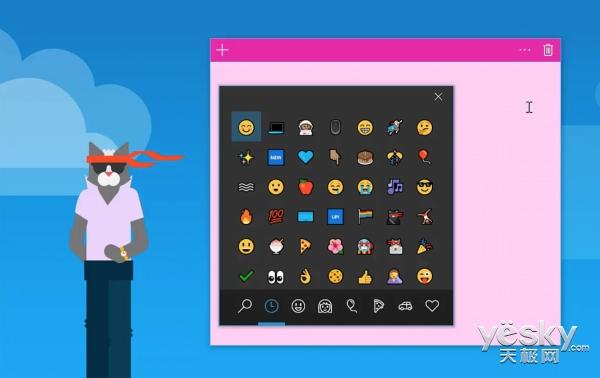 Windows 10最新预览版显示emoji 5.0要来了