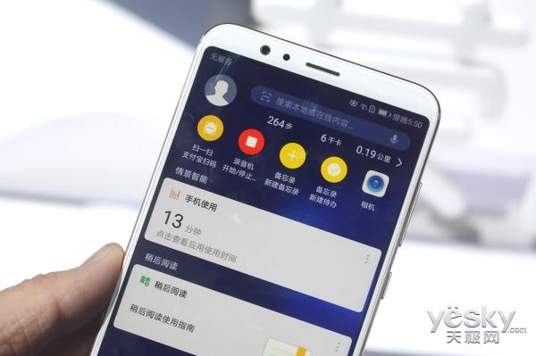 荣耀V10旗舰上手体验,用人工智能开挂吃鸡和王者荣耀的手机?