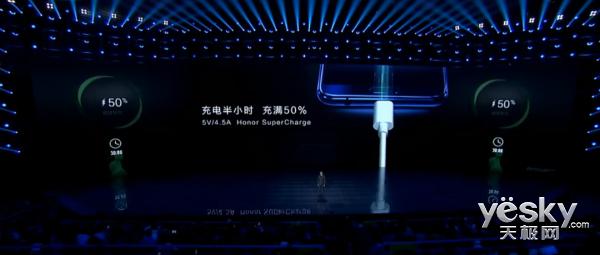 荣耀V10全面屏旗舰半小时即可充满50% 同步推出快充版车载充电器