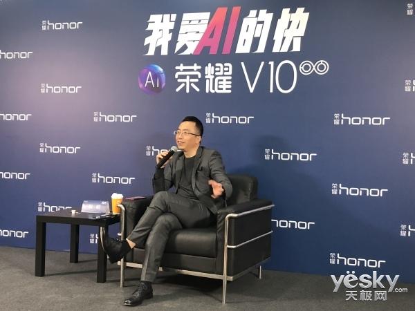 专访赵明:荣耀人工智能不是一蹴而就,想要快走,5年独行