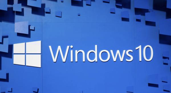 微软宣布运行Windows 10系统设备数量达到6亿