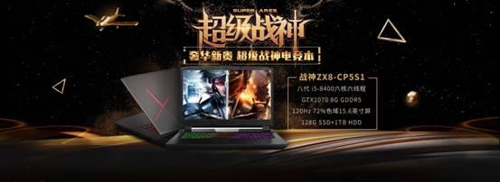 MacBook Pro:Users:wangyuerui:Desktop:02BF78E7-66D5-41AF-9C9D-42A49A0813AE.png