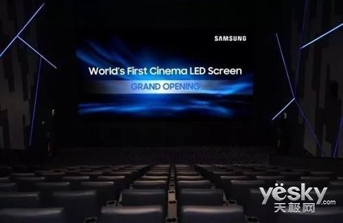 三星LED电影屏支持HDR,将在欧洲市场投放