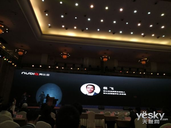 2017重庆国际手机展开幕 AI全面屏等黑科技满满/大咖云集