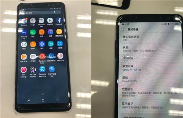 三星Galaxy A8+(2018)真机亮相:直屏版S8+?