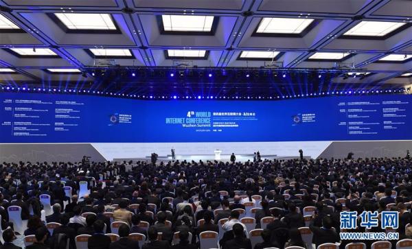 第四届世界互联网大会正式开幕 首次发布互联网发展蓝皮书