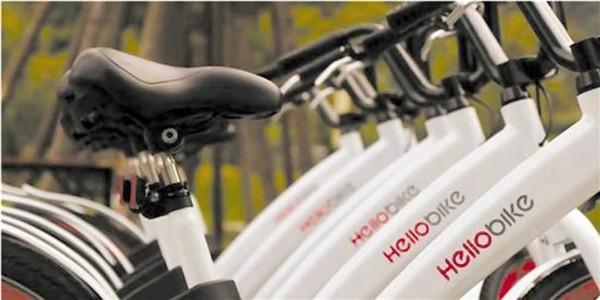 每日IT极热 哈罗单车完成3.5亿美元D1轮融资