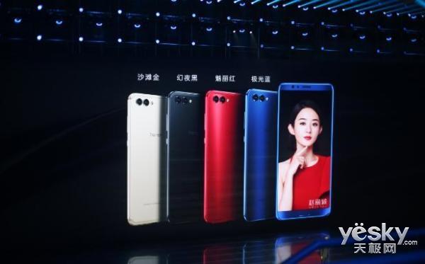 AI旗舰手机荣耀V10明日正式开卖:2699元起售