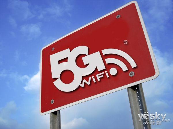消费升级下的新机遇 IDG熊晓鸽:关注8K+5G领域