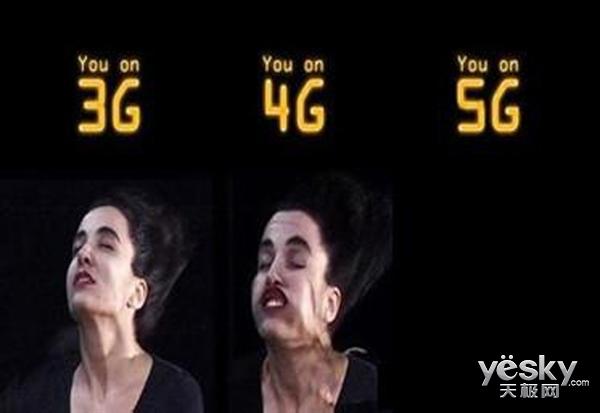 5G时代来临:华为余承东放言明年下半年推出5G智能手机