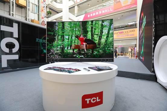 1126量子点嘉年华-北京站照片精挑/C78A7948.jpg