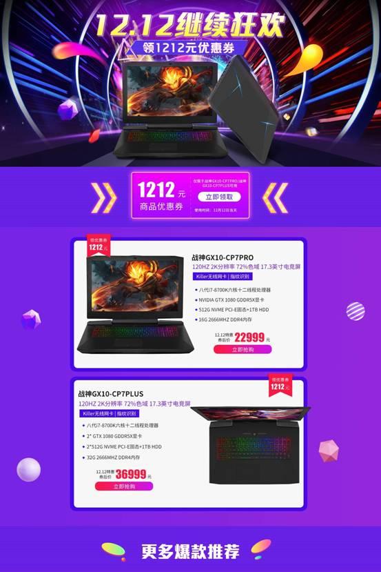 MacBook Pro:Users:wangyuerui:Desktop:06EDE60D916E25E14B0F2374C636D050.jpg