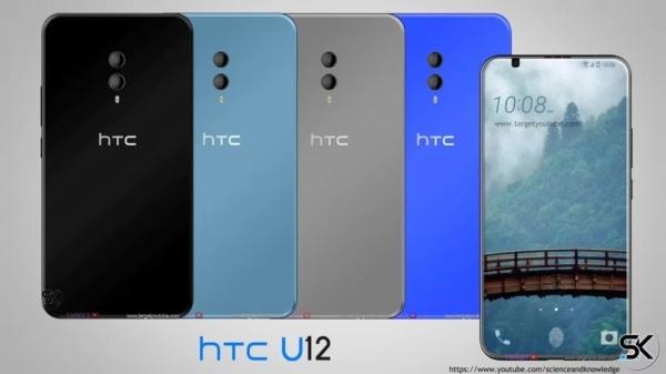 HTC U12配置曝光:4K全面屏+双摄玻璃机身