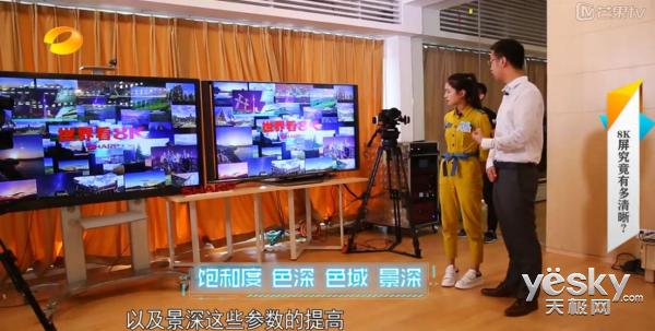 """家电江湖:""""黑科技""""到来无早晚 8K显示技术发展正当时"""