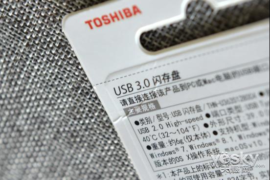 数据安全最重要 东芝存储产品全面推荐