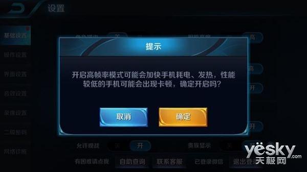 每日IT极热 雷军承认新旗舰手机搭载骁龙845处理器