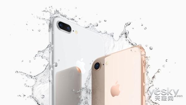 《消费者报告》:iPhone8系列排名竟高于iPhoneX 赢在电池和耐用