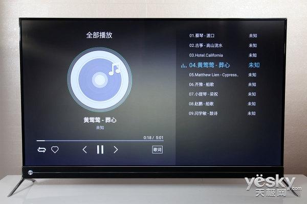 远场语音+人工智能 长虹CHiQ电视Q5K评测