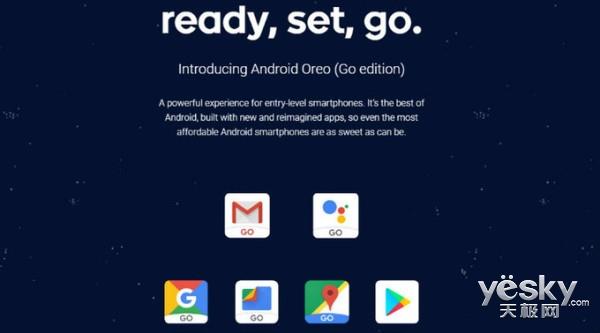 表忠心:高通证实骁龙处理器将支持Android简化版系统