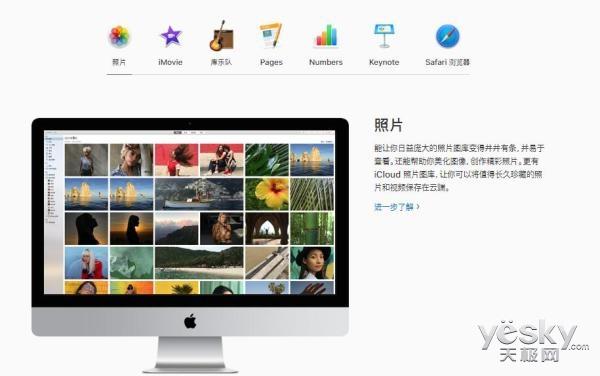 苹果macOS 10.13.2发布 提升兼容性/应用和功能正式汉化