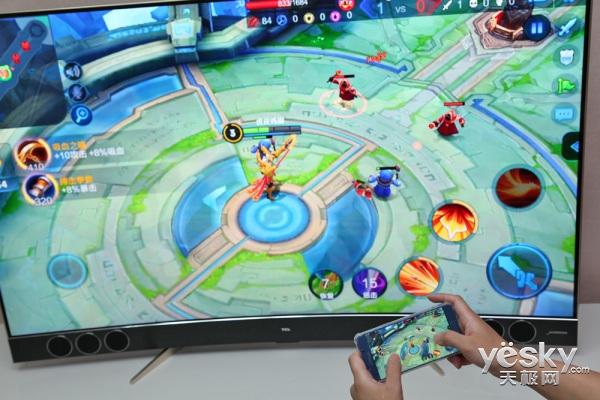 七大玩法教你如何玩转智能电视盒子