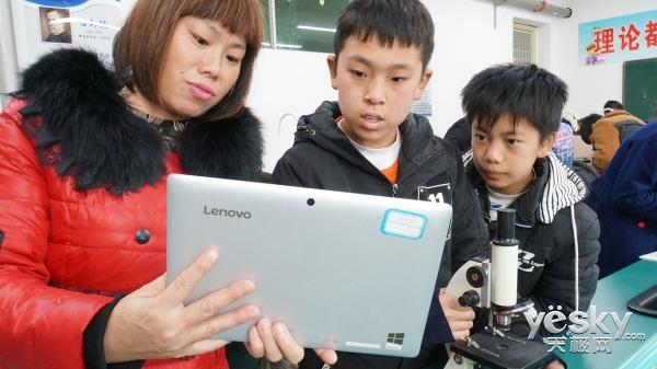 二合一电脑助力教育信息化改革 丰富课堂教学激发学生学习动力