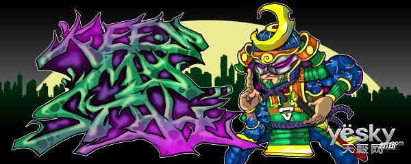 关于嘻哈 CGU有话要说!