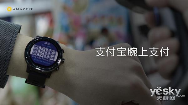 兼顾运动与商务,华米科技发布AMAZFIT智能运动手表2代