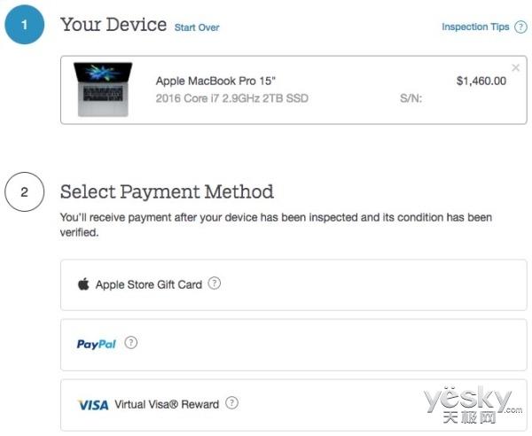 苹果携Phobio推Mac电脑以旧换新服务 最高可抵2510美元