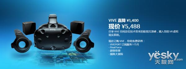 重新定义你的虚拟视觉世界 VIVE Focus一体机搭载骁龙835而来