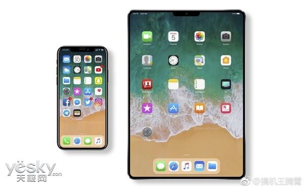 再传苹果iPad配Face ID:10.5�及嬉步�有刘海屏