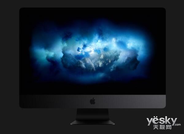 苹果iMac Pro将于12月14日开启预售 3.3万元起