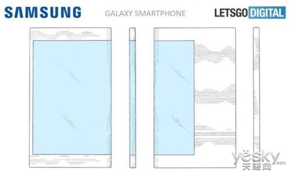 三星可折叠手机全新专利设计图曝光:时尚感剧增