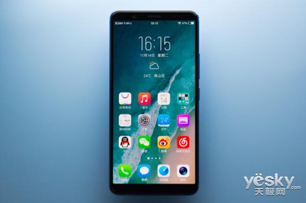 全面屏性能更强劲 vivo X20手机性能评测