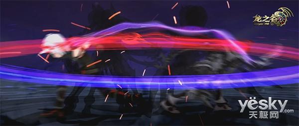 新版预告!《龙之谷》最浪的黑暗刺客视频首次曝光