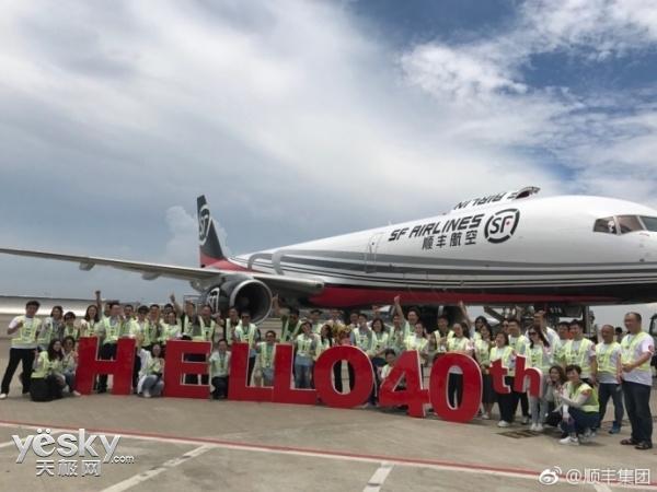 顺丰出资23亿建设亚洲首个专门货运机场 可为什么建在了湖北?