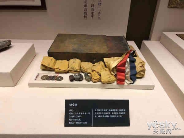 手机旅行日记之iPhone 8 Plus故宫半日游