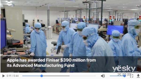 提高激光芯片产量 苹果向供应商Finisar投资3.9亿美元