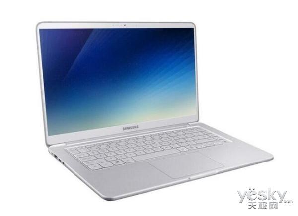 三星Notebook 9系列更新:全系标配八代酷睿i7芯片 将亮相CES2018
