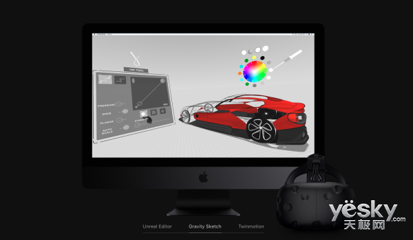 39488元iMac Pro现身 VR开发者的理想搭档