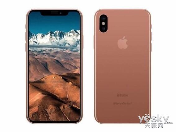 产业链:iPhone X腮红金版或将于中国农历新年发布